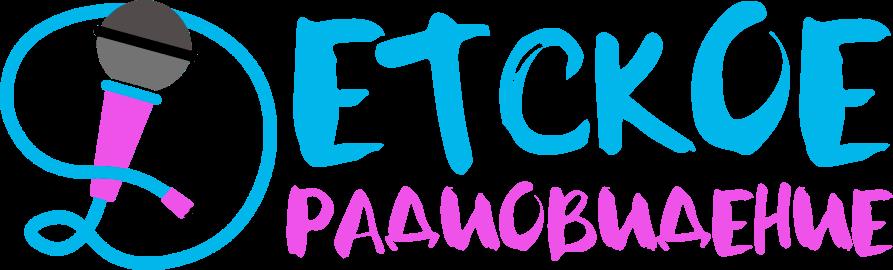 Главное лого