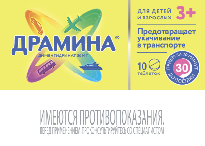 Официальный спонсор «Круиза Детского радио» - ООО Ядран