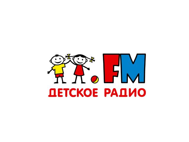 Слушатели Детского радио первыми узнают о событиях форума «Футбол для дружбы»