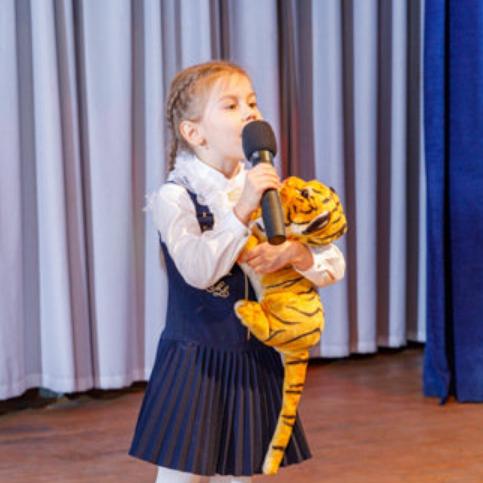 Обложка песни Маленький тигрёнок