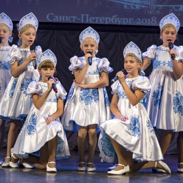 Обложка песни Девочка Россия