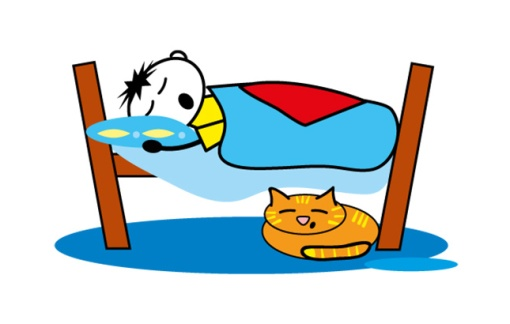 Тихо, дети спят!