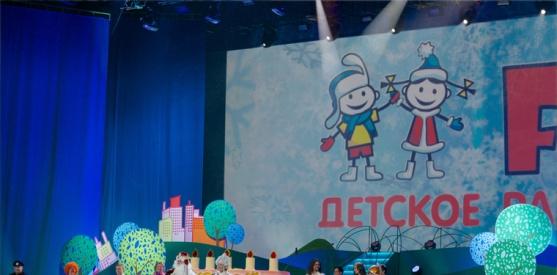 """22 декабря 2012 – Праздничный концерт в Кремле """"Детское радио – 5 лет в эфире"""""""