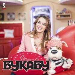 Анжелика Каширина - 17.05.2019