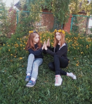 С сестрёнкой на пикнике:)