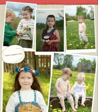 Сын Илья, дочь Анна, сын Максим и племянница Таисия) Фотографии сделаны в нашей любимой деревеньке Большое Гридино!