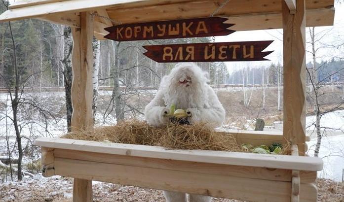 В России открыли первую в мире кормушку для снежного человека