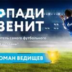 Тренеры Академии ФК