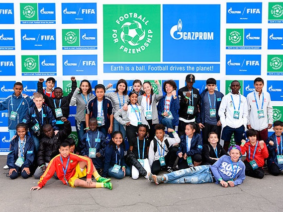 Проект «Футбол для дружбы»: международный детский форум