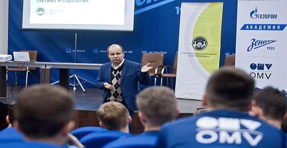 В «Газпром»-Академии прошла вторая лекция гроссмейстера Алексея Лугового