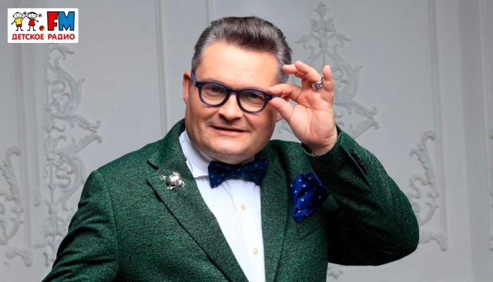 Историк моды Александр Васильев в гостях у Детского радио