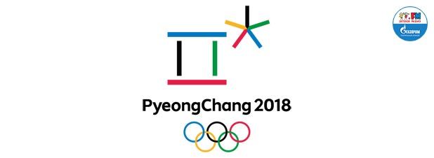 Олимпийские старты. Что день грядущий нам готовит?