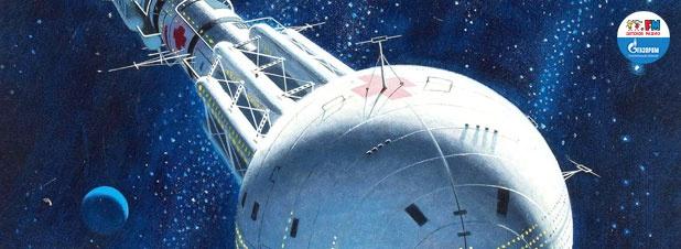 Космический госпиталь. Как будут лечить астронавтов?