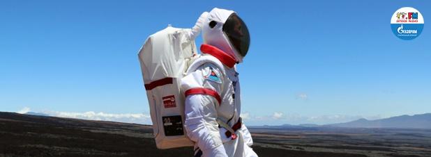 Сегодня – Гавайи, завтра – Марс