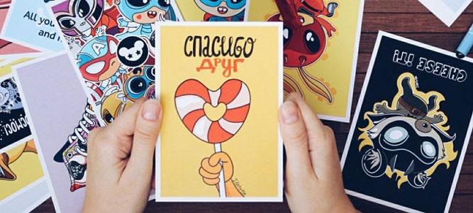 Как с помощью интернета отправить бумажную открытку?