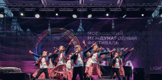 Дискотека Детского радио в Коломенском