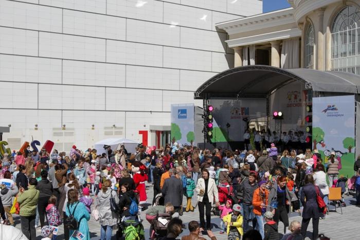 Сотни слушателей пришли отметить вместе с нами День защиты детей