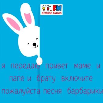 От Злата  из города Москва