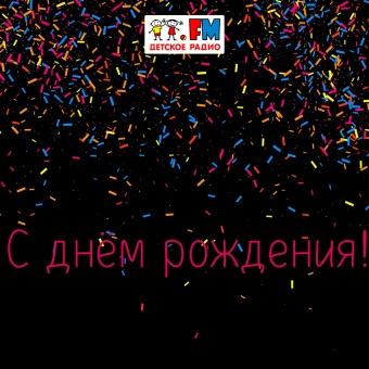 От Настя из города Москва
