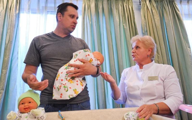 В Москве открыта бесплатная школа для будущих пап