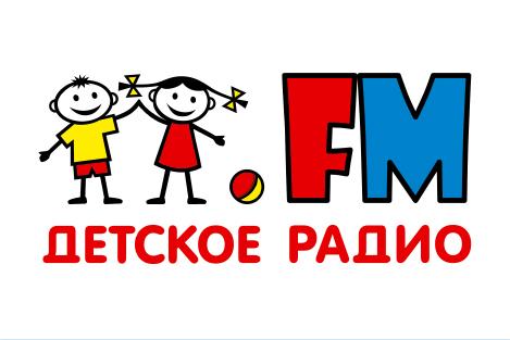 На главную сайта Детского радио