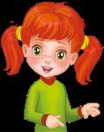 Веснушка - переход на детскую часть