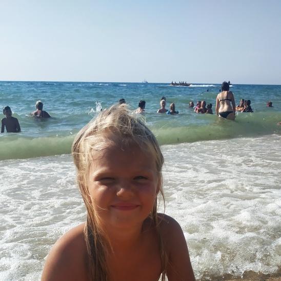 Афанасьева Амелия