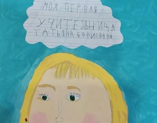 Дуняша Дегтярева  - Лобня