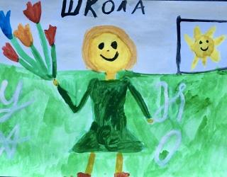 Валерия Мазалова - Москва