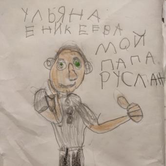 Ульяна Еникеева