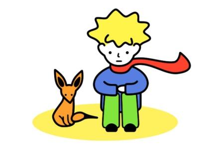 Родом из детства