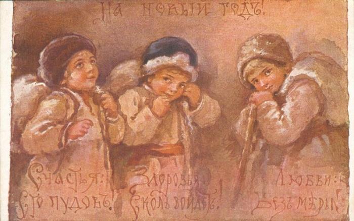 Новогодние открытки из прошлого. Какими они были 100 лет назад?