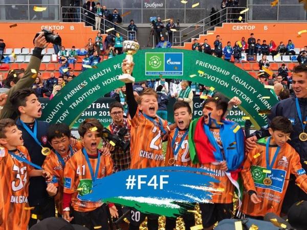 Оранжевая сборная – победитель первого Международного чемпионата по футболу для дружбы