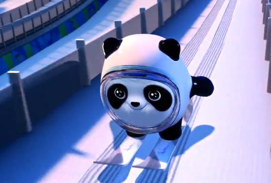 Панда Бин Дуньдунь стала талисманом зимней Олимпиады 2022 года в Пекине