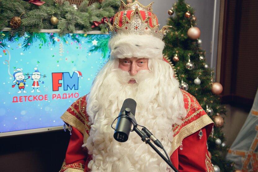 Российский Дед Мороз в гостях у Детского радио