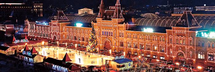 Москвичи и гости столицы приглашаются на главный каток