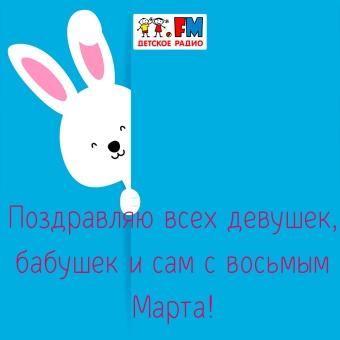 От Качарава Дария из города Москва