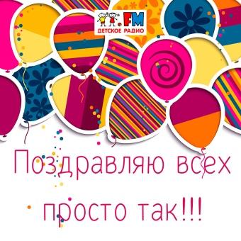 От Регина  из города Москва