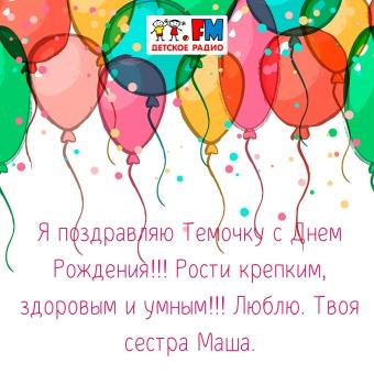 От машаулька@bk.ru из города Москва