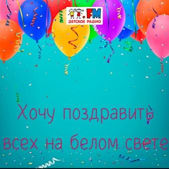 От Саша из города Москва