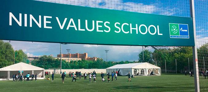 Проект «Футбол для дружбы»: Школа девяти ценностей