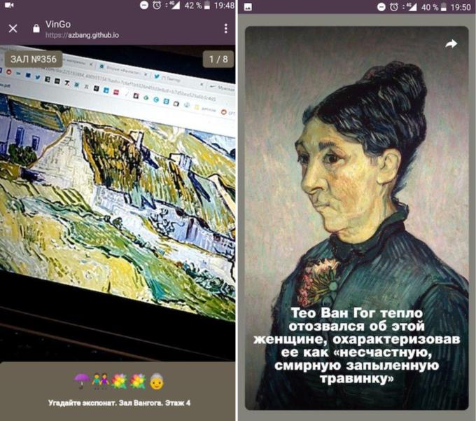 Российские школьники разработали приложение, которое превращает посещение музея в увлекательный квест