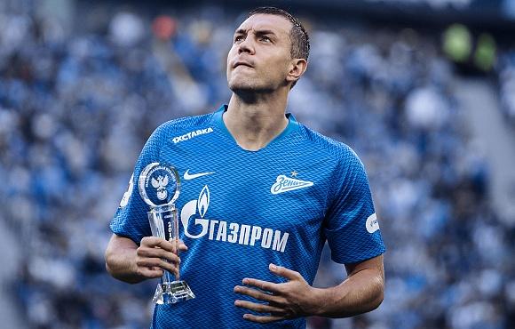 Артём Дзюба стал лучшим футболистом России