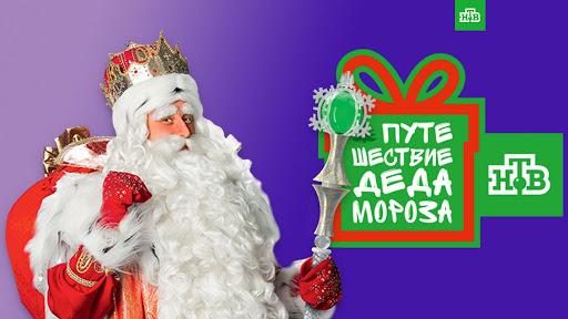 Новый год стучится в двери, на пороге Дед Мороз! Я глазам своим не верю: он подарки мне привез