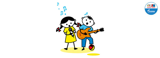 «Мне было только два» - новая песня на Детском радио