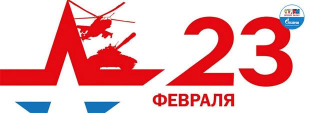 Праздник на носу. Как украсят Москву к Дню защитника отечества?