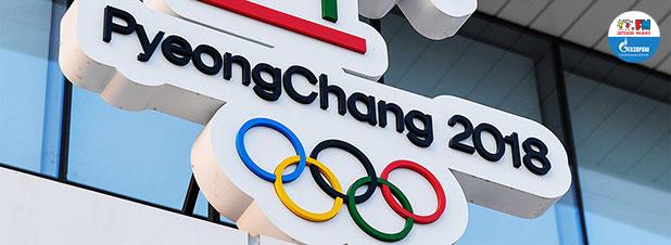 Олимпиада в Пхенчхане выходит на финишную прямую