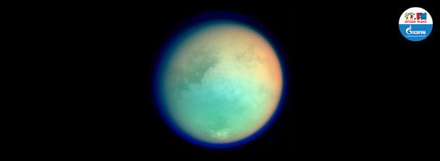 Когда на Титане будут яблони цвести?