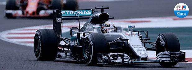 Юные участники автогонки «Формула-1»