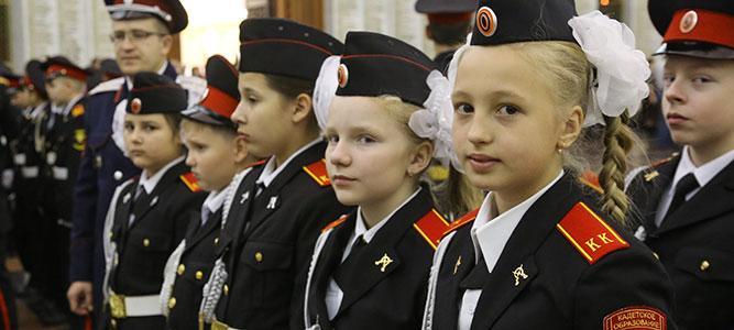 Всемирные кадетские игры 2020 года пройдут в России